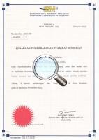 SSM Registration